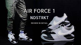 나이키 신발 에어포스1 NDSTRKT 실착 리뷰(실측,…