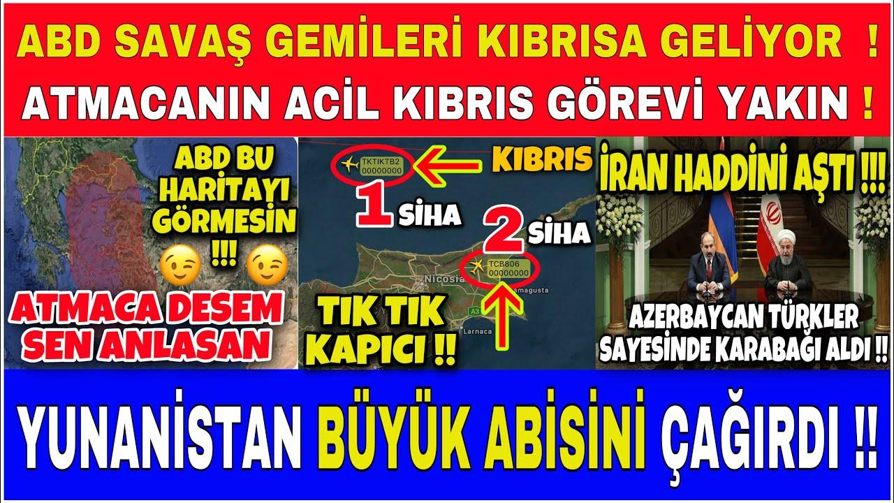 İSTİHBARAT UÇAĞINI ARKASINA ALAN TÜRK SİHALARI KIBRISTA ŞOV YAPTI !! [ ATMACA ACİL GÖREVE !! ]