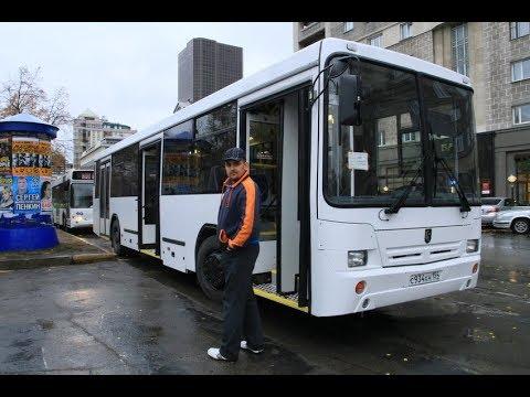 Водители маршруток иавтобусов терпят убытки вНовосибирске