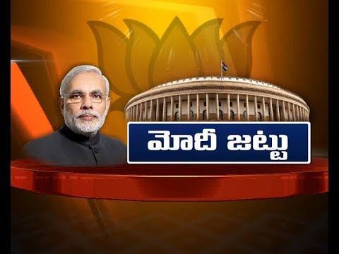 Swearing in of new ministers in the Narendra Modi Cabinet | Watch