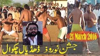 2016 NEW BIGEST ظفر سپاری 33 DHUDIAL، چکوال 21 مارچ کھیل | ڈھڈیال پاکستان کبڈی پنجاب