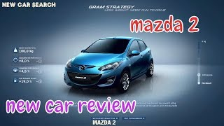Mazda 2| Mazda review| New car