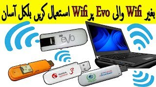 How to use Wifi On Hec Jazz,Zong,Ptcl Etc Evo And Hec Devices Tips & Tricks