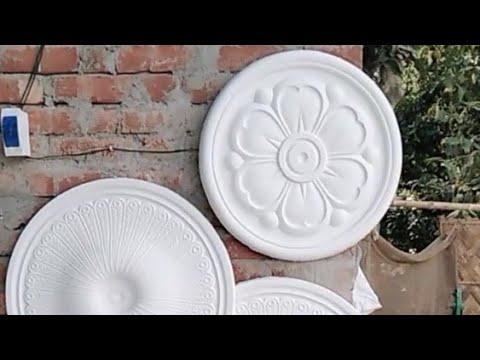 Pop Flower Design Idea Ceiling Arts Youtube
