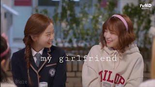 Yuna x Nari [The World Of My 17 (Web Drama 2020)]