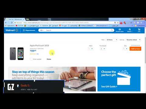 Drop shipping from walmart send order as a gift all steps