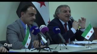 مؤتمر صحفي في غازي عنتاب للتجمع الوطني لقوى الثورة في الحسكة