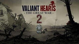 Valiant Hearts: The Great War слепое прохождение ч.2: Друг человека