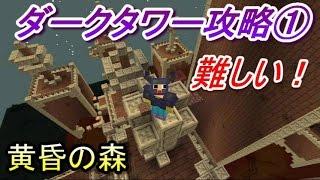 08076-minecraft_thumbnail