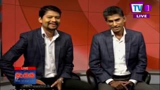 Maayima TV1 11th October 2019