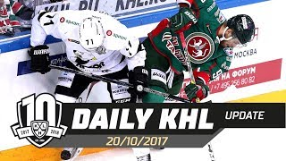 Daily KHL Update - October 20th, 2017 (English)