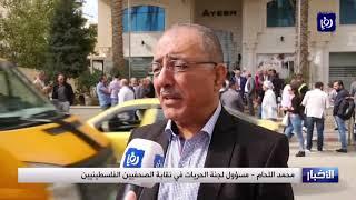 نقابة الصحفيين تنظم وقفة أمام مجمع المحاكم في مدينة رام الله -(23-10-2019)