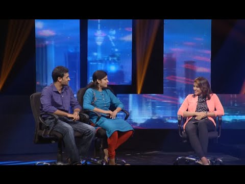 Made for Each other | Ep 82 - Task with family | Mazhavil Manorama