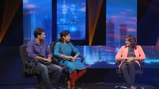 Made for Each other   Episode 82 - Task with family   Mazhavil Manorama