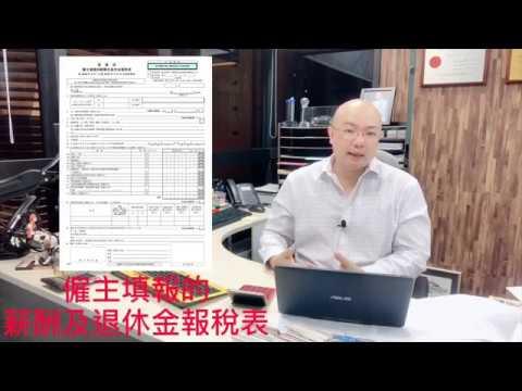 香港有限公司每年必搞 - YouTube