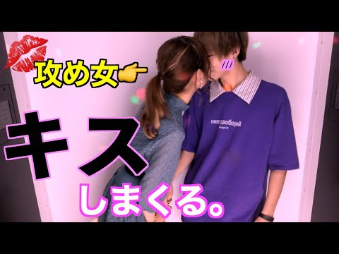 【キス初公開】とにかくキスしまくる動画です。