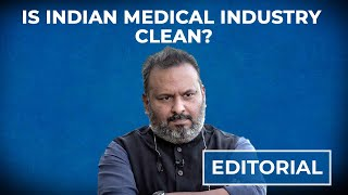 Promo: Is Indian Medical Industry Clean? | HW News English
