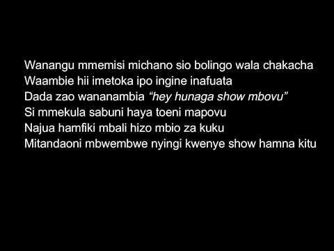 NEY WAMITEGO-MICHANO VIDEO LYRIC