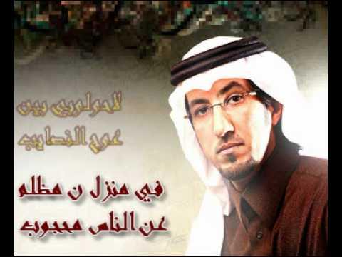 كم راح من عمري فهد مطر زياد بن حجاب بن نحيت Youtube