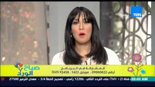 صباح الورد - د/شوقي رشوان يوضح الأسباب الخفية للإجهاض المتكرر عند السيدات