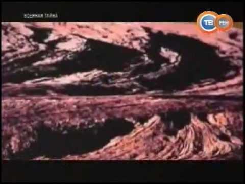 Титан - спутник планеты Сатурн