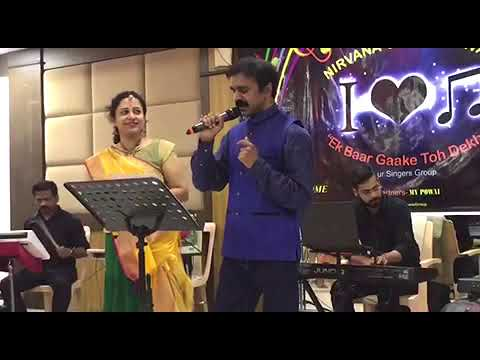 Roop suhana lagta hei - Sreekumar Nair with Arti Gadgil
