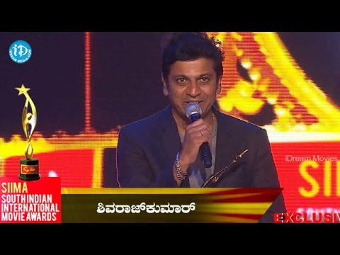 Best Actor Kannada Shiva Raj kumar@ SIIMA 2014 Travel Video