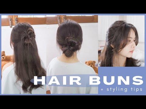 Hair Buns + STYLING TIPS มัดผมสไตล์เกาหลี น่ารักๆ อยู่ทรงตลอดทั้งวัน 🌞🌜