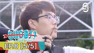 Project S The Series  Shoot I Love You   EP8 55 Eng Sub