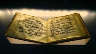 Bakara Süresi Hafız Abdussamed Abdulbaset