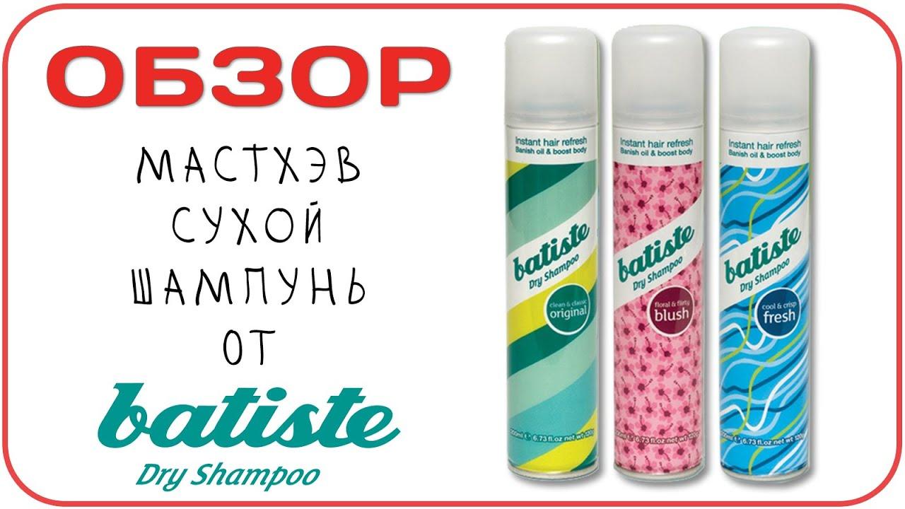 Покупайте сухой шампунь для волос `farmona` radical придающий объем 60 млдля эффективного мытья головы и ухода за волосами.