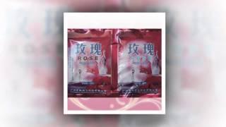 Ванночки для ног - Китайская косметика Секреты лан(, 2012-08-01T06:45:40.000Z)