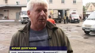25 лет ООО Вариант-С. Автотранспортный участок.
