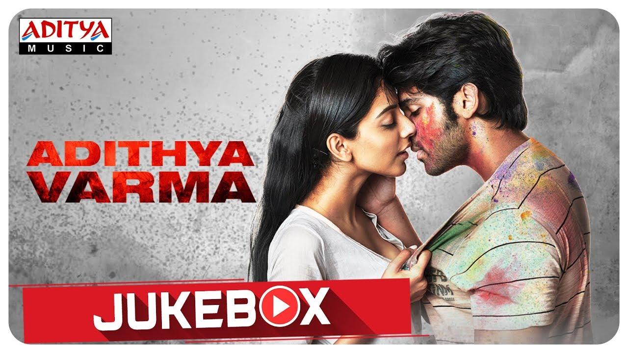 Adithya Varma Full Songs Jukebox || Dhruv Vikram,Banita Sandhu|| Gireesaaya || Radhan