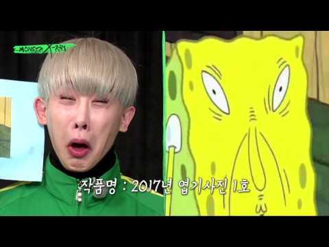 Monsta X ~ Xray Funny Moments [Eng Sub]