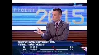 Городской общественный транспорт Петербурга что делать и как быть!
