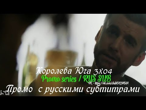 Королева Юга 3 сезон 4 серия - Промо с русскими субтитрами // Queen Of The South 3x04 Promo