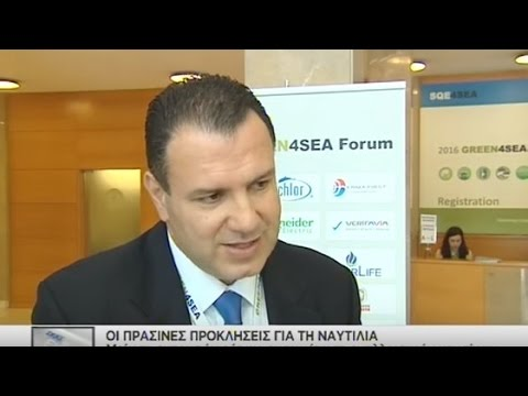 2016 GREEN4SEA coverage on SKAI TV Eco News