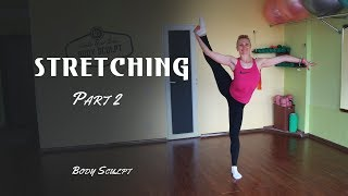 Stretching  - тренировка для растяжки всего тела, часть 2, Body Sculpt