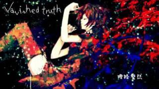 Скачать Vanished Truth Draw The Emotional
