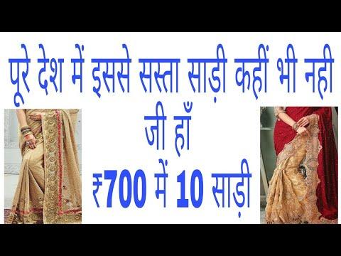 साड़ी खरीदें सीधा सूरत से |Sarees Business| Sarees From Factory| Surat Textile Market