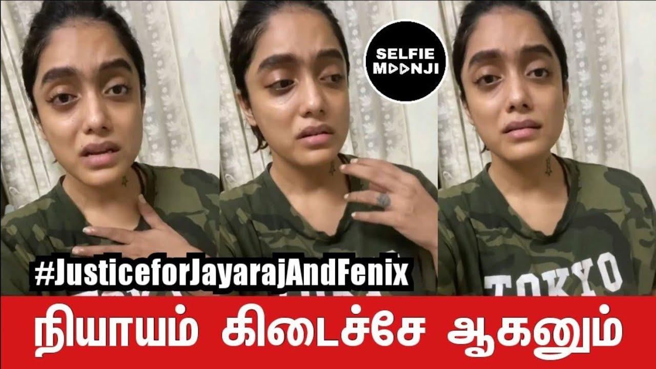 Bigg Boss Abirami Emotional Speech About Sathankulam Jayaraj and Fenix Case | Selfie Moonji