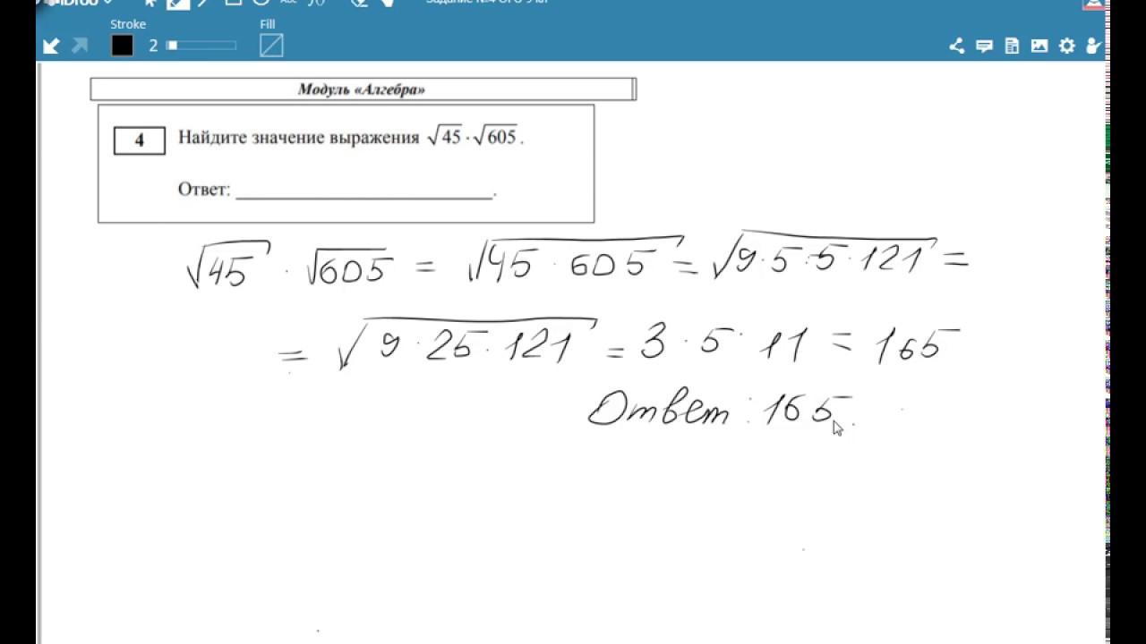 недельные задания огэ по математике 9 класс 2018