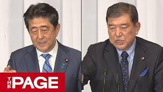 自民総裁選 安倍氏と石破氏が所見発表演説会(2018年9月10日) thumbnail