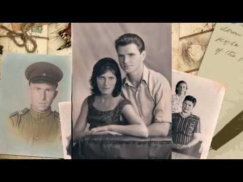Презентация на тему День Защитника Отечества