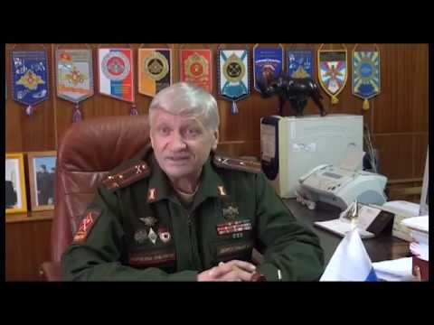 Памяти Военного комиссара Вяземского военкомата В. С. Дорогонова посвящается…