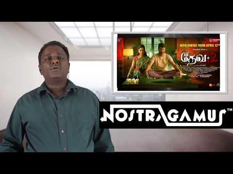 Devi 2 Review - Prabhu Deva, A L Vijay - Tamil Talkies