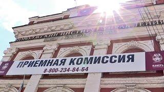 Поволжский институт управления имени П.А. Столыпина продолжает приём абитуриентов.