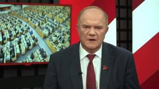 Геннадий Зюганов потребовал от властей Приднестровья освободить Олега Хоржана
