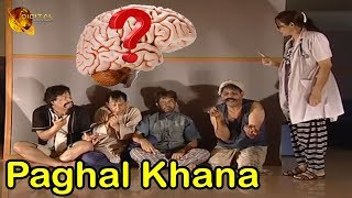 Paghal Khana I Laughter Noon I Comedy Clip I HD Video